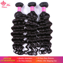 Queen Hair Products 100% Human Hair 3pcs Bundles Deal Brazilian Virgin Hair Natural Wave More Wave Natural Color Fast Shipping(China)