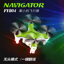 High qualitypocket elf FY804 2.4G rc mini drone quadcopter easy to fly for children small helicopter handheld toys