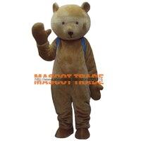 Brown teddy bear gentleman suit adult mascot costume cosplay Costume