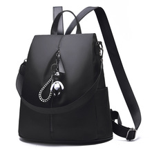 Ms backpack new trend Students fashion leisure han edition package