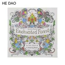 24 страницы Зачарованный лес английское издание книжка-раскраска для детей и взрослых снятие стресса убить время живопись книга для рисования