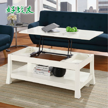 American country lift coffee table small apartment stylish end double storage personalized white walnut teasideend