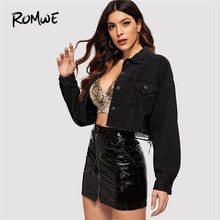 Crop Denim Jacket Women EL01