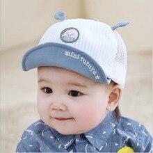 Fashion Summer Kid Boy Girl Hat Mesh Breathable Baby Sun Cute Cartoon Print Striped Cap Newborn Windproof