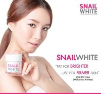 SNAIL WHITE CREAM FACE REGENERATE RECOVERY RENEW REPAIRING WHITENING FACE 50 g