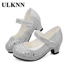 ULKNN Kids Shoes For Girls Princess Party Wedding Shoes Chil