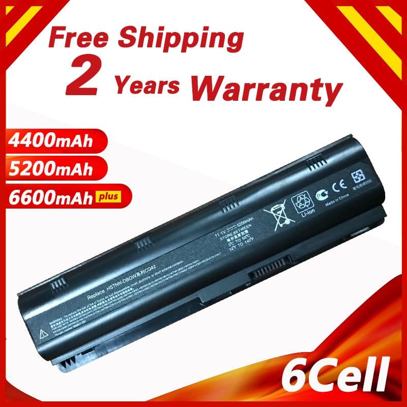 6 Cell New Laptop Battery for HP Pavilion CQ42 CQ62 CQ56 CQ72 DM4 MU06 G4 G6 G7 G32 G42 G56 G62 G72 CQ32  593553-001 593562-001
