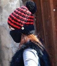 Теплая осень зима женщины ручной утолщенный езда лобовое стекло маска халява уха вязаная шапка