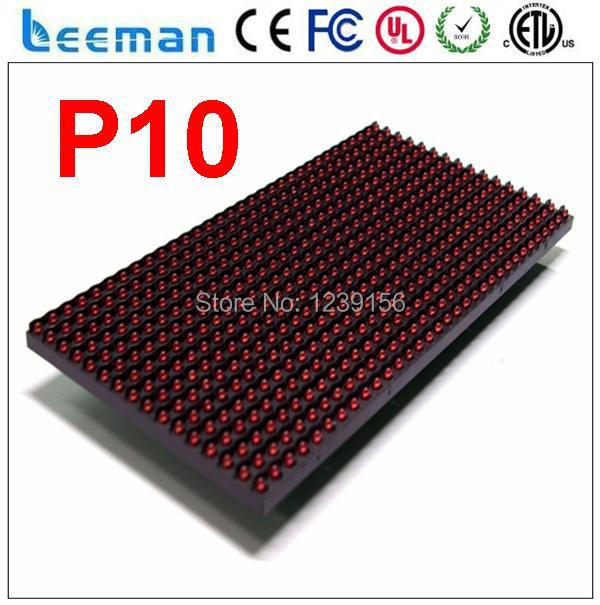 Leeman СВЕТОДИОДНЫЙ матричный P10 крытый красный щит --- P10 RGB color открытый рекламное сообщение светодиодные панели