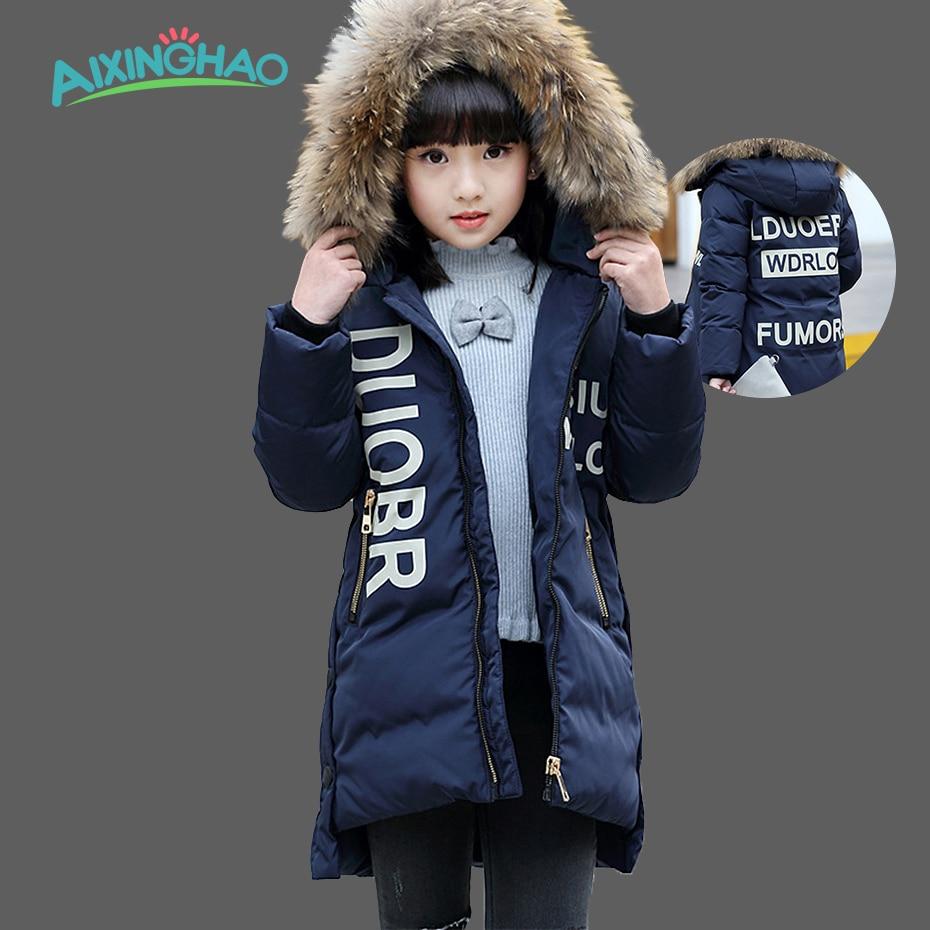 Aixinghao Children Girls Down Coat Winter Brand Fashion Fur Hooded Kids Long Parka Jackets Outwear Teenage Warm Girls Clothing