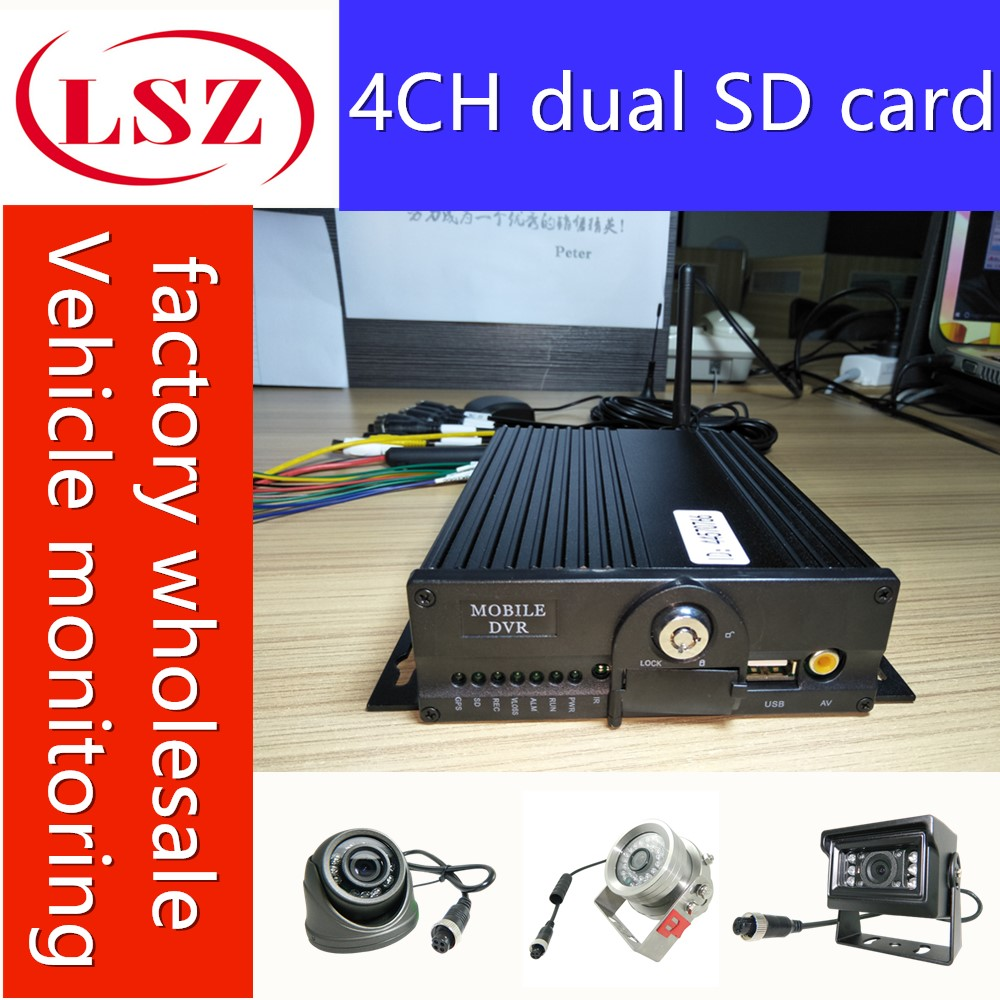 Source Factory Bus Truck MDVR AHD1080P Full HD Dual SD Card Monitoring Host Factory Direct