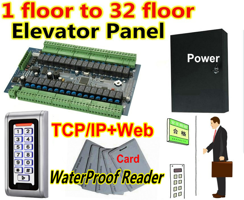 Us 44435 Outdoor Weatherproof Web Elevator Kit Pin Code Control The Elevator 1 32 Floors Tcpipweb Access Controller Panel Boardpower In Access