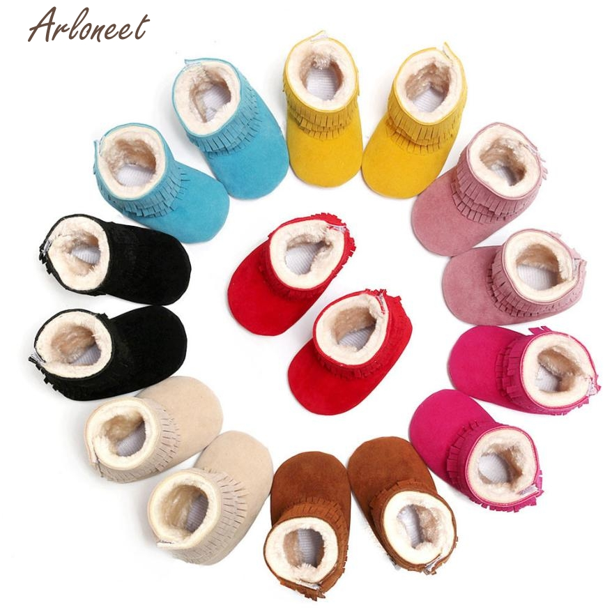 2017 FASHION Baby Keep Warm Double-deck Tassels Soft Sole Snow Boots Soft Crib Shoes Toddler Boots