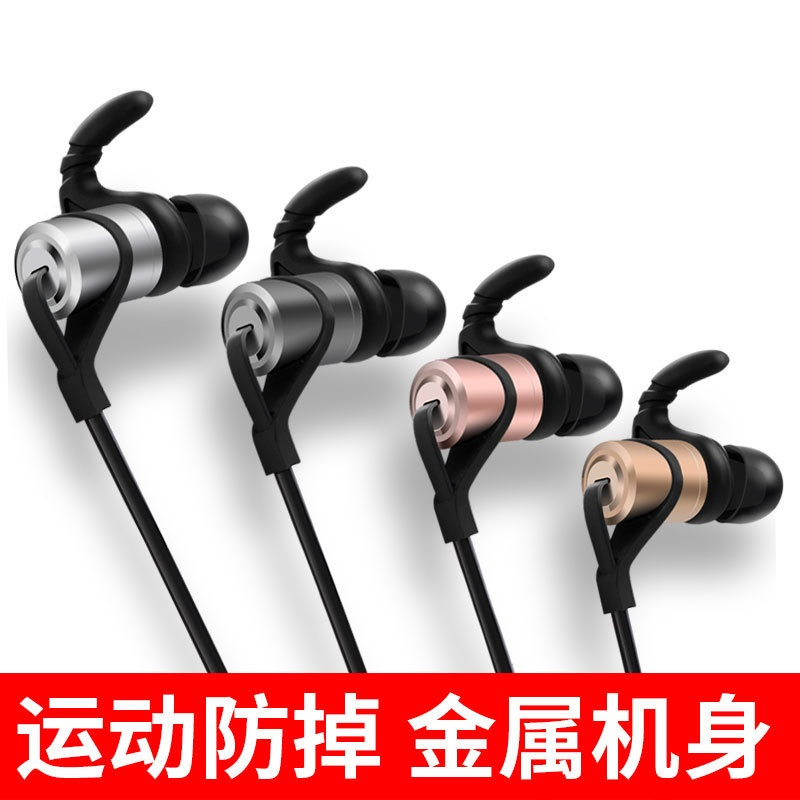 Fashion Best Bass Stereo Xiomi Earphone For Xiaomi Mi Max Earbuds Headsets MiMax Mic Earphones fone de ouvido Headphones