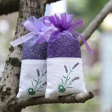 100pcs Lavender brown flower bag Pure cotton encryption yarn double-sided printed lavender sachet bag