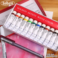 Free shipping Holbein HWC artist watercolor pigment 108/60/30/24/18/12 color 5ml 12 color 15ml water colors entry level art lam
