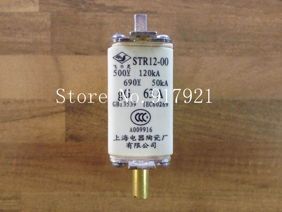 [ZOB] Feiling STR12-00 63A fuse 500V 120KA quick fuse body to ensure genuine --10PCS/LOT
