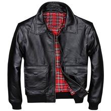 Кожаная куртка Мужская короткая отворотом повседневная верхняя кожаная куртка