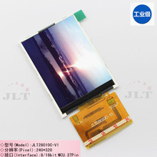 2.8 inch tft HD color screen (C)240*320 resolution  parallel interface with touch Used for instrumentation, household appliances