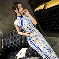 Peacock Floral Velvet Long Cheongsam Qipao Dress