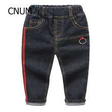 Boys Pants Child Jeans Children's Denim Trousers Kids Designed Pants Popular Easy to Wash and Comfortable Hot Sale New Arrival
