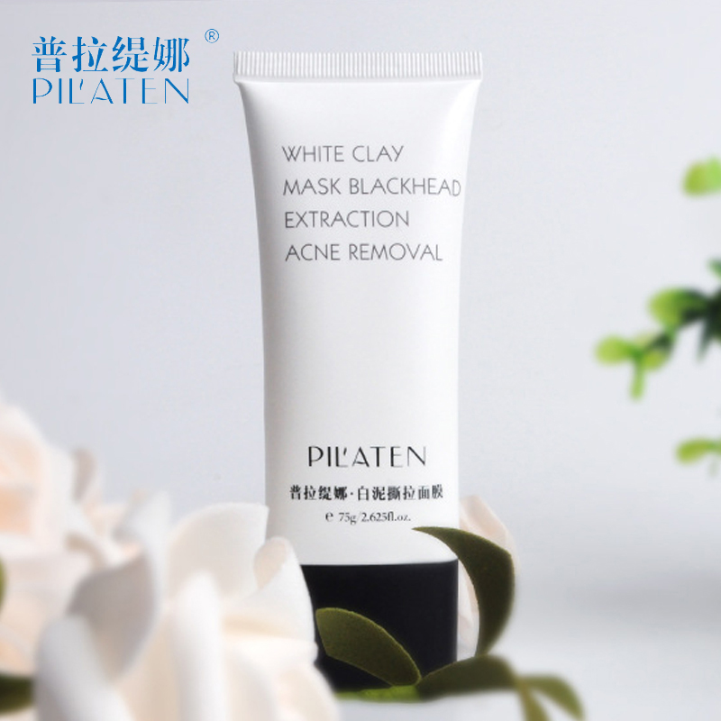 Pilaten 75g white clay for acne treatment blackhead extraction mask white acne removal bioaqua facial mask skin care lanbena