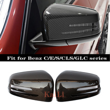 For Mercedes W176 W204 W212 W207 W221W218 LCI W216 Replacement Carbon Fiber Side Door Mirror Cover for benz A CLA class attractive new esl elv motor steering lock wheel motor for mercedes benz w204 w207 w212