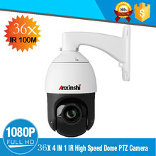 SMD IR night  100M 2MP AHD PTZ Camera Pan/Tilt Zoom 27X optical 1080P 100% metal support RS485 IP66 Coax