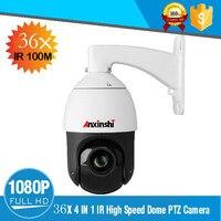 RS485 Coax PTZ AHD Camera 1080P Sony IMX323 2MP Video Surveillance Camera 36x zoom IR100M outdoor metal High Speed Dome Camera