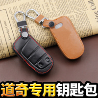 Leather Key Case Cover For Jeep Grand Cherokee Compass Patriot Dodge Journey Chrysler 300C Car Key Chain For Jeep Key Fob Cover