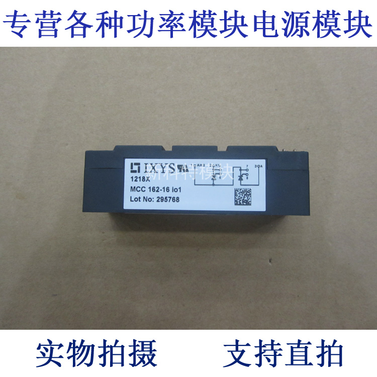MCC162-16I01 162A1600V thyristor module new ixys electric power module mcc162 16i01b mcc162 16i01b