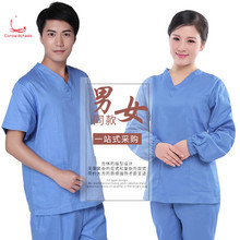 Hand wash suits for men and women separate brush hand isolation suit pure cotton
