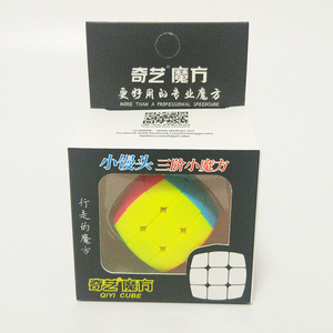 Image 5 - QiYi מיני Keychain לחמניית קוביית 3x3x3 תליון שרשרת מפתח טבעת מיני קסם קוביית 3x3 קטן מהירות קוביית פאזל צעצועים לילדים למתחילים
