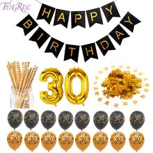 FENGRISE 30 40 50 60 70 Happy Birthday Party Decorations Adult Customized Birthday Party Supplies Gold Black Anniversary Decor(China)