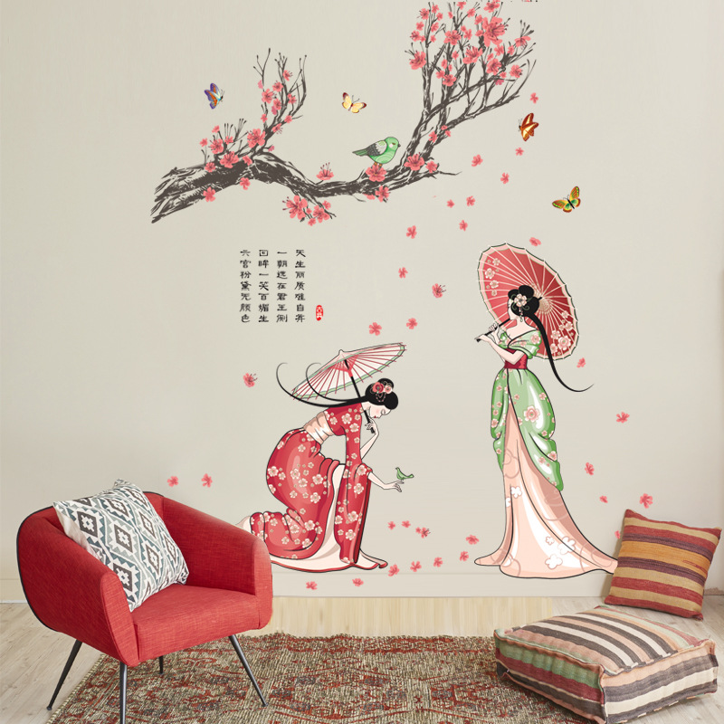 Home Decor China: Chinese Style Retro Beauty Wall Stickers Home Decor Art