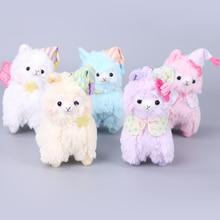 1 pcs Kawaii Good Night Alpaca Keychain Christmas Gifts Toys Japan Alpaca Pendant Plush Toys 5 Colors Kids Sleepy Alpaca Toys