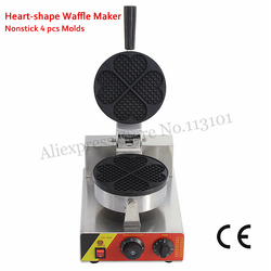 Commercial Waffle Maker 4 Molds Heart-shaped Waffle Machine 220V 110V Stainless Steel for Home Restaurant Cafeteria