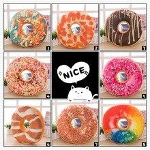 Funny Chocolates Cotton Donut Pillow Cushion Donuts Decorative Pillows almohada Kissen