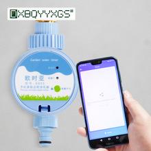 Electronic WiFi Remote Control Automatic Garden Irrigation water Timer Intelligent Flowers Watering  System