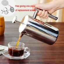 الفرنسية الصحافة صانع القهوة 350 مللي 800 مللي 1000 مللي أفضل مزدوجة الجدار الفولاذ المقاوم للصدأ كافيتيير معزول القهوة الشاي صانع وعاء