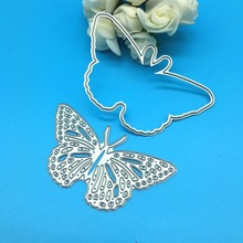 YLCD546 Butterfly Metal Cutting Dies For Scrapbooking Stencils DIY Album Cards Decoration Embossing Folder Die Cutter Template laboratory balance scale 50g 0 001g high precision jewelry diamond gem lcd digital electronic scale counting function portable