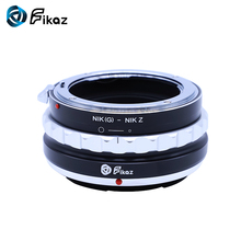 Fikaz For AI(G)-Nikon Z Lens Mount Adapter Ring for Nikon G F/AI/G to  Z6 Z7 Camera
