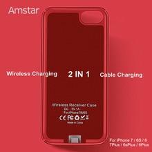 Amstar ワイヤレスチャージャーレシーバーケースカバー Qi ワイヤレス充電トランスミッタカバー Qi 受信機電話ケース iphone 7 6S 6 プラス