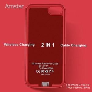 Image 1 - Amstar kablosuz şarj alıcı kutusu kapak Qi kablosuz şarj vericisi kapak Qi alıcı telefon kılıfı için iphone 7 6S 6 artı