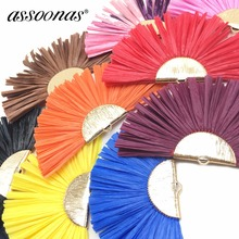 hot deal buy assoonas l156,raffia tassel,tassels for jewelry diy,jewelry accessories,accessories parts,jewelry making,hand made,2pcs/lot