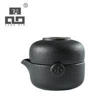 TANGPIN 2017 new arrival black crockery teaPot ceramic tea cup gaiwan portable travel set