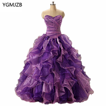 Purple Quinceanera Dresses 2018 Ball Gown Sweetheart Off Shoulder Beaded Floor Length Vestidos De 15 Long Prom Gown For Girl
