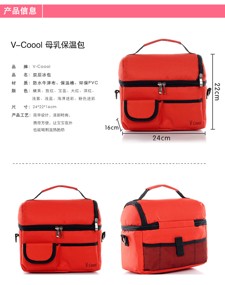 lunch  bags red (5)
