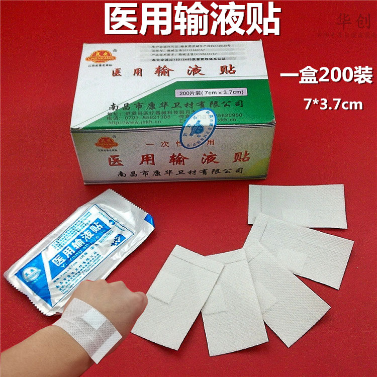 Medical sterilizing disposable bandage non-woven hemostatic plaster  breathable tape 200pcs/pack idore baby diapers l 60pcs disposable nappies ultra thin large absorb capacity breathable 6dtex non woven fabric infant nappy