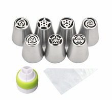 New 100Pcs Small Size Disposable Piping Bag Icing Fondant Cake Cream Decorating Pastry Tip Tool
